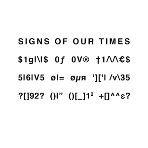 signs_of_our_times (1)