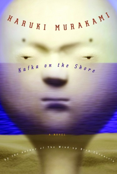 cover-haruki-murakami-kafka-on-the-shore-novel-book