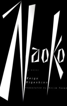 cover-keigo-higashino-kaoko-book