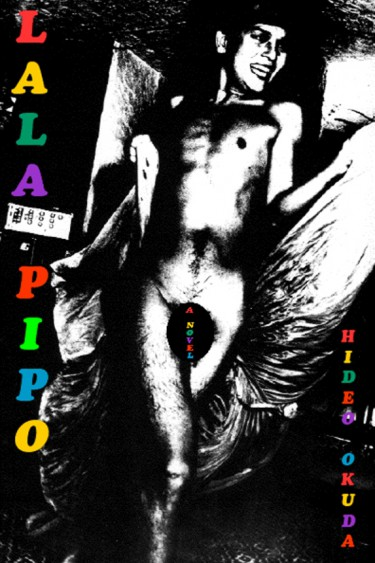 cover-LalaPipo-hideo-okuda-chip-kidd