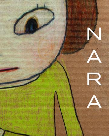 Nara DAP cover