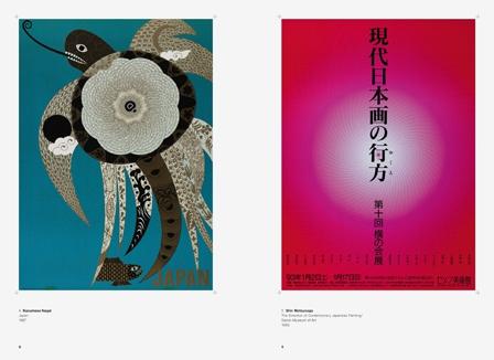 pc26_japan_5_k (1)