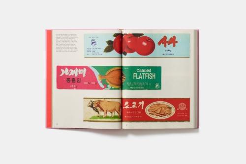 Made-in-North-Korea-EN-7350-pp-16-17