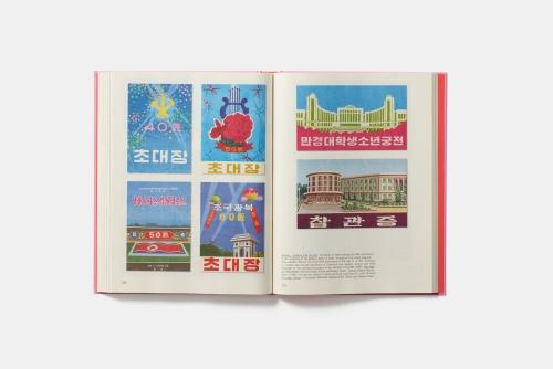 Made-in-North-Korea-EN-7350-pp-170-171
