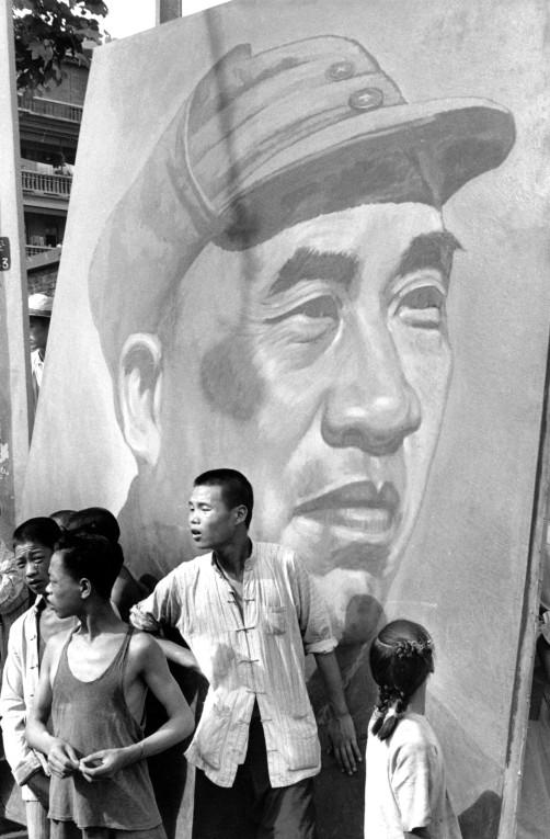 CHINA. Shanghai. 1949