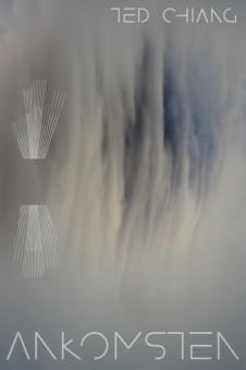 thumbnail_image_ankomsten191024
