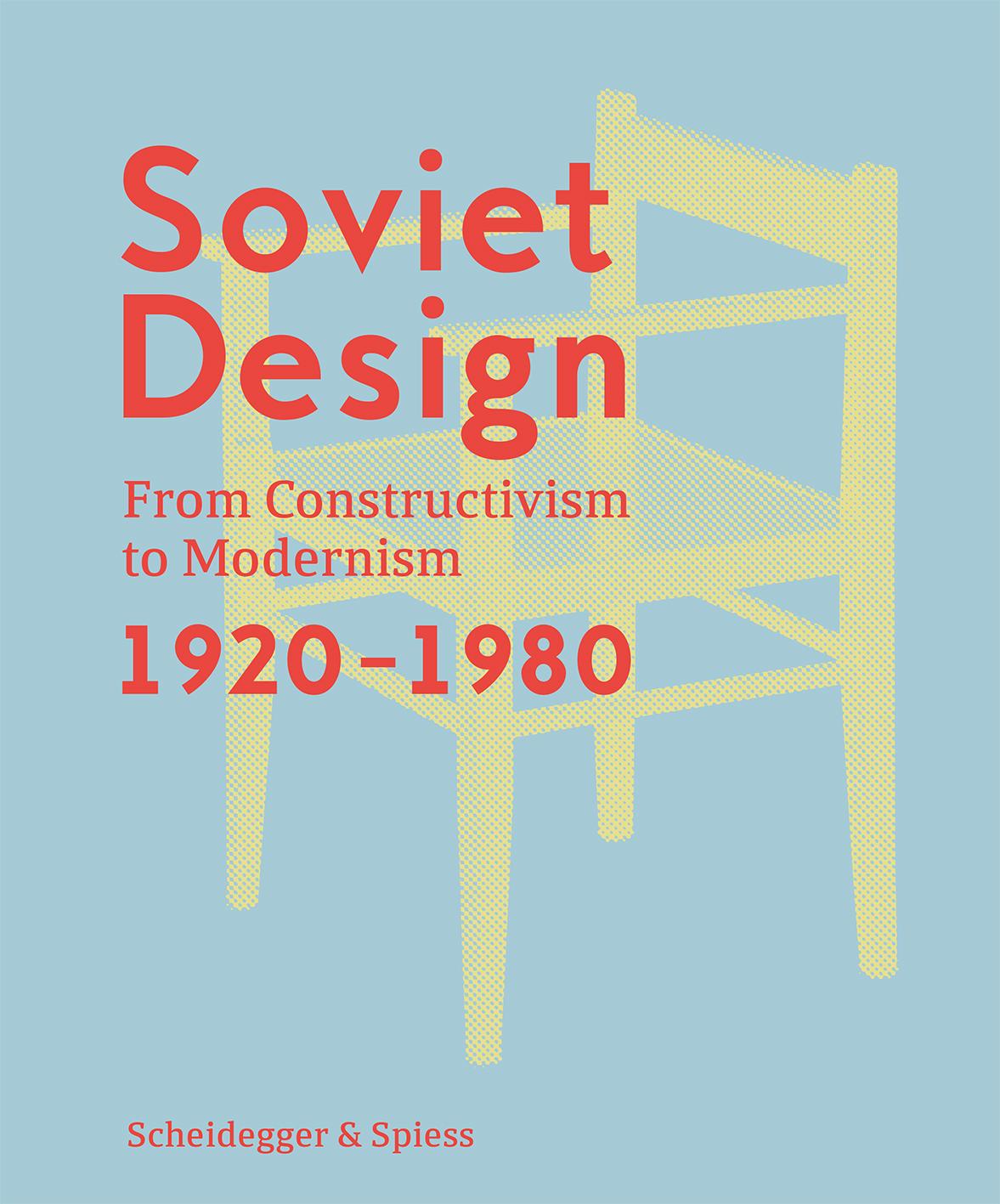 Soviet_Design_Dusk_Jacket.indd