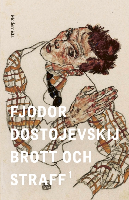 dostojevskij_brott_och_straff_1_omslag_inb